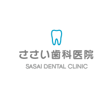 ささい歯科医院